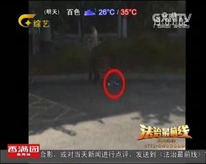 南宁:女子欲自焚 保安相救被烧伤