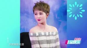 马丽疑似整容撞脸韩国女星