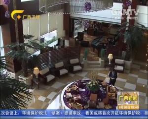 """""""两会""""期间南宁酒店日均接待量将达4万人次"""