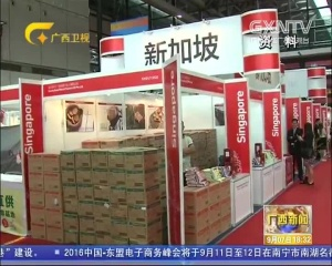 共建海上新丝路 共享精彩东博会