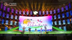 【民歌节抢鲜看】牧羊人乐队演绎魔性民乐《A Liu Liu》