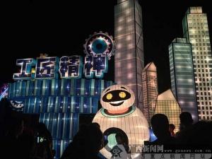 2016年柳州国际水上狂欢节灯会12日晚开幕(组图)