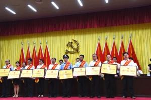 中院机关党委被评为先进基层党组织