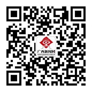 """""""广西新闻网""""微信的在线翻译 让你""""侃""""遍东盟"""