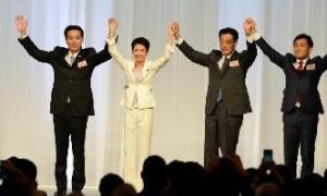 日本最大在野党选出首位女党首