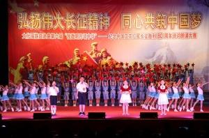 大化举办纪念红军长征胜利80周年诗词朗诵大赛