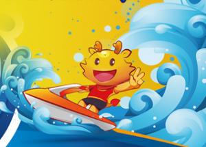 2016中国柳州国际水上狂欢节