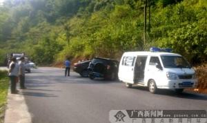 田阳法院干警扶贫途中路遇车祸及时救助