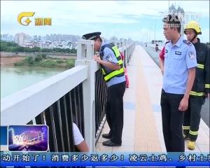 南宁:和妻子闹离婚 男子跳桥要轻生
