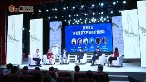 2016·中国(贺州)新媒体群英会开幕