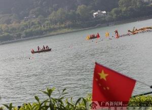 冬泳届大咖齐聚柳州 引领2000多人畅游柳江