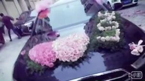 国庆好日子 感受一场云南的婚礼