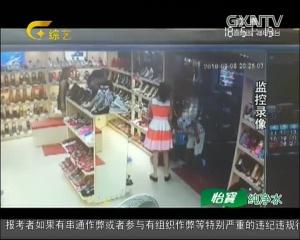 陆川:买鞋竟被男友活活打死