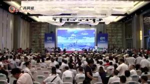 第二届粤桂黔高铁经济带合作联席会议暨广西园建设工作现场会