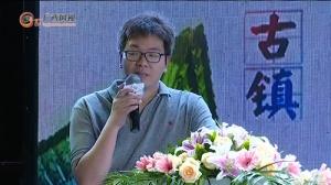 晏毅:要想推广旅游目的地 关键是认清自己