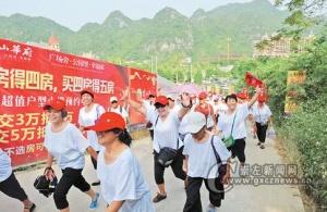 凭祥市开展老年人重阳节登山活动