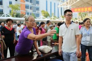 钦州市举行敬老节游园活动