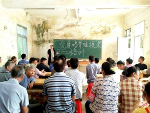 宾阳县投促局领导走访慰问结对帮扶贫困户