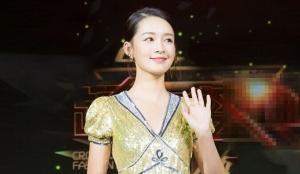 李沁获封最具突破女演员
