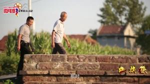 [微电影]红旗渠
