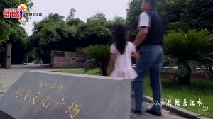 [微电影]共饮长江水
