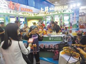 上林县旅游亮相2016中国—东盟博览会旅游展