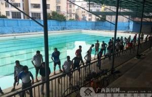 """百色市举办""""游泳救生员国家职业资格培训班"""""""