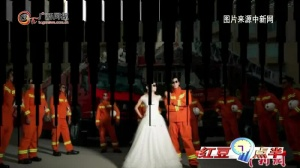 消防官兵拍创意婚纱照 展现军旅铁血柔情