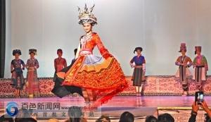 2016年隆林民族文化展演活动成功举办