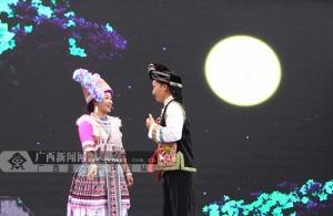 展现多彩民风 隆林举办民族文化展示活动