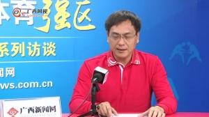 柳州市体育局局长:百里柳江成水上娱乐运动之都