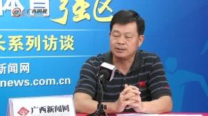 贺州市体育局局长:体校成为公办九年义务教育学校