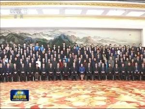 中国宋庆龄基金会第七届理事会第一次会议召开