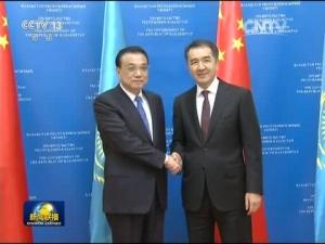 李克强同哈萨克斯坦总理举行中哈总理第三次定期会晤