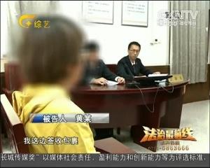 南宁:利用职务便利女子侵占40多台苹果手机