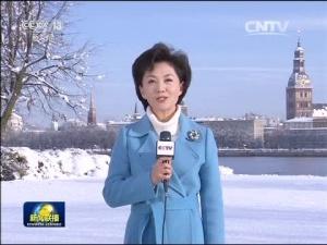 李克强出席第五次中国-中东欧国家领导人会晤