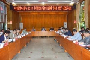 宾阳县委中心组举行学习贯彻党的十八届六中全会精神