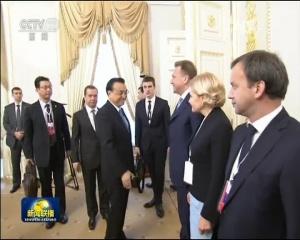 李克强同俄罗斯总理共同主持中俄总理第二十一次定期会晤