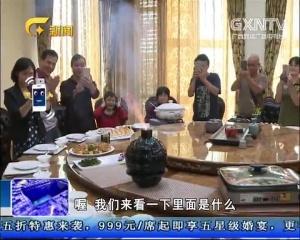 丹桂坊里享美食 记忆中的家乡味