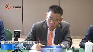 曾光安:柳工在引进海外人才方面的措施