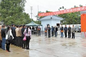 上林县公共资源交易中心正式启用运行