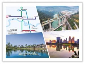 11月22日焦点图:南宁地铁2号线将东延6.3公里