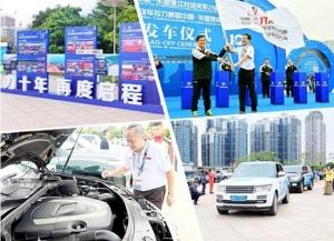 友谊万里行 2016中国-东盟国际汽车拉力赛启程