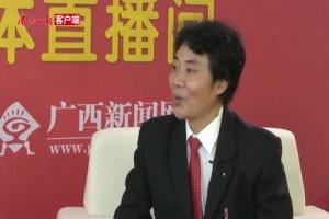 访党代表、柳州博物馆馆长程州