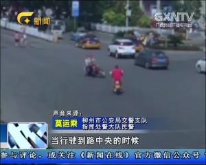 交通事故视频惊心动魄 避免悲剧路口且行且慢