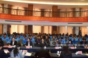 中国广西与越南广宁青少年开展友好交流活动