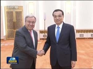李克强会见候任联合国秘书长