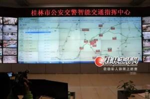 桂林交警与高德地图合作 打开电子地图可知哪堵车