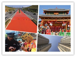 11月29日焦点图:南宁快速公交站点铺设彩色防滑道