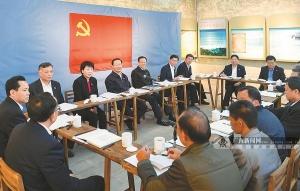 新一届自治区党委常委接受革命传统和优良作风教育